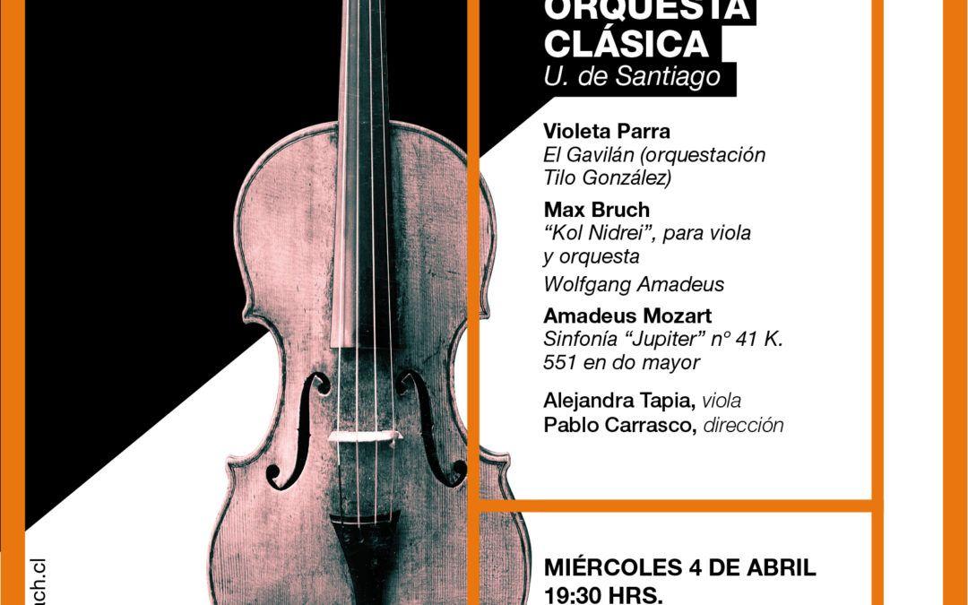 Orquesta Usach en Pedro Aguirre Cerda